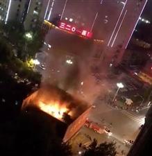 突发!汉中3201对面,着大火