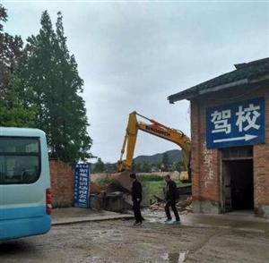 正等班车有人开挖掘机推倒了汉运司新集汽车站