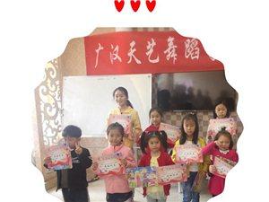 承接学校六一儿童节节目排练天艺舞蹈给宝贝们一个不一样的儿童节