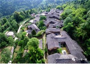 巴中惊现600年前古村落,规模宏大川东北罕见!