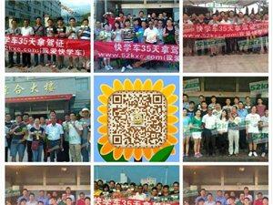 深圳考大车C1增驾大货车B2升级A1大巴