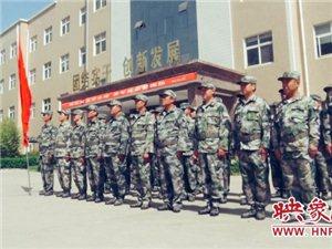 宝丰县举行民兵应急分队整组点验暨现场观摩大会