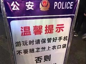 【论文案我只服警察蜀黍…网友:最后一条扎心了!】