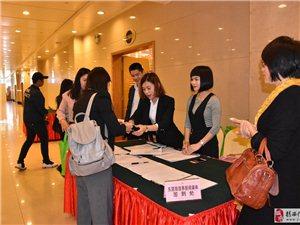 揭西县旅游宣传推介暨战略合作框架协议签约活动在东莞隆会展中心隆重举行