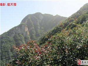 蓝天户外2018第10次三峰山活动信息