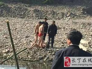 宜宾12岁男孩河沟洗澡溺水而亡!