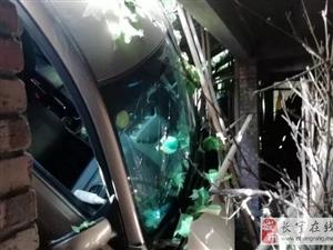 宜宾一司机撞了车还冲到了别人家里,墙都撞裂了…
