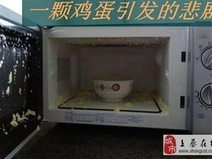微波炉使用不当成炸弹!这些食物不宜使用微波炉加热