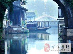 水乡乌镇、夜游西塘、杭州西湖、宋城二日游