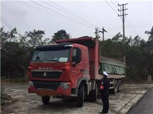 揭西县局交警大队开展治理货车超限超载专项整治行动