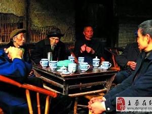 """喝茶,是简单有效的""""长寿方"""",但这6个时间不宜喝,切记!"""
