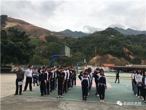 揭西县良田中学举行九年级中考誓师大会