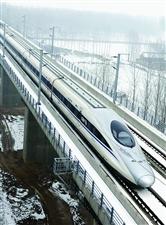 注意!郑州至澳门金沙的高铁动车要实行折扣优惠了!