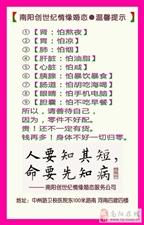 今日推荐:知书达礼未婚女征婚