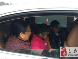 车内多一个孩子算超载吗?会被扣分吗?权威解答来了……