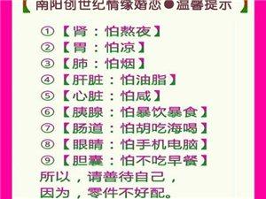 婚姻状况调查:中国式婚姻未来的10大变化