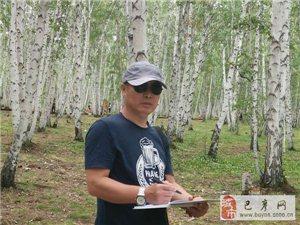 【巴彦网】国家一级美术师-巴彦籍画家王龙飞-视频