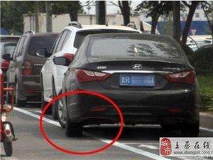 规规矩矩在停车位里,还是被贴了罚单?有些隐形规定不可不知道!