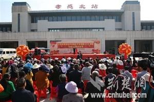 大悟县大魁山民俗文化节开幕