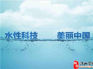 【科天家】水性科天迪拜�光沙�l系列