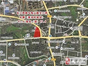 主城区约97亩篆池地块 将有效填补城北房源荒