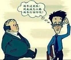 ��鲋兄T暨人害怕�I�У囊蛩赜心男�?