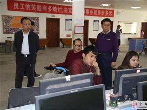郑州慈善总会的一行领导莅临残友基地调研慈善工作