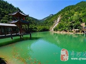 雷速4月29-30日青州古城、黄花溪天缘谷,井唐古城青州花卉市场两日游
