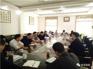 市财政局对宝丰县已落地PPP项目进行调研