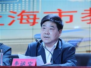 """潢川县举行""""双申对接、情系教育""""教育专家报告会"""