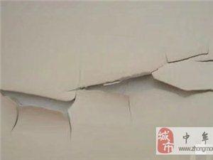 装修室内墙面出问题怎么办?系列一