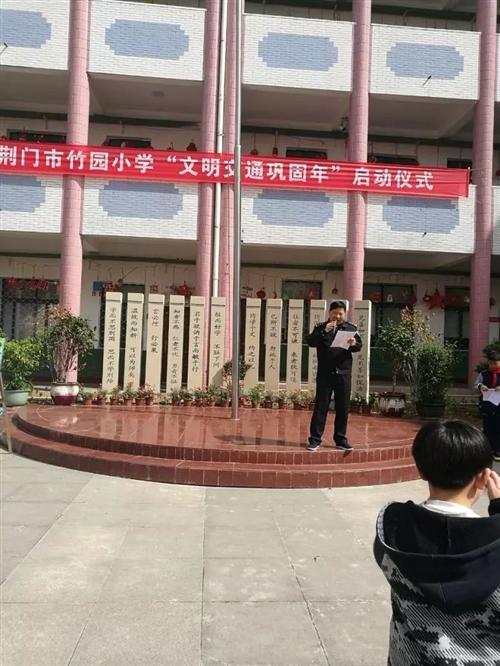 泉口派出所一警区民警丁海林到竹园小学对全体师生进行了一场法制安全教育