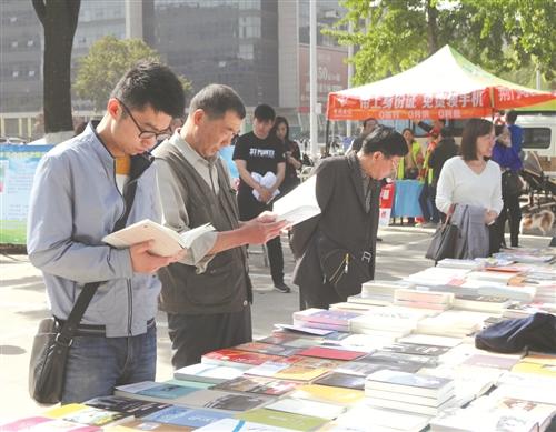 """迎接""""4・23""""世界读书日系列活动在龙泉公园门前举行"""