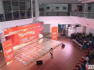 【图】苍溪县纪念中共中央发布'五一口号'70周年演讲比赛
