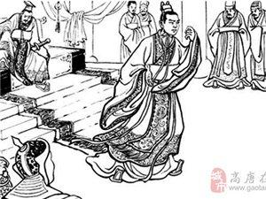 【高唐著名历史人物】典籍中的华歆(二)