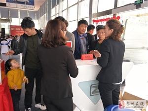 众行中国 钜惠宿州――众泰汽车十重好礼抢购会圆满结束
