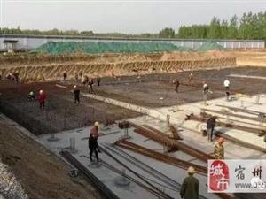 宿州投资3.09亿元的大项目,汴北污水处理厂正在快速建设中!