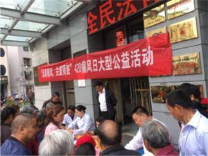 """盐亭县人民医院举行""""4・20国际痛风曰""""义诊活动"""