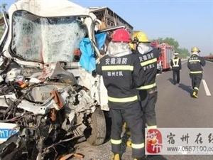 泗宿高速宿州段两车追尾 被困人员一死两伤