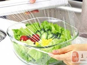 放冰箱里的菜要包保鲜膜吗?大家各执一词,现在终于有决断了