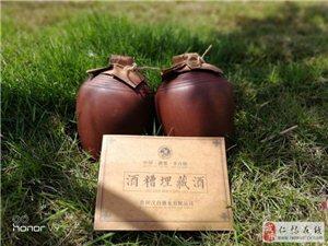贵州茅台汉台(东泰)酒业