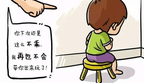 """4种""""懒妈妈""""培养出的孩子更聪明!家长们真该看看!"""