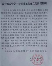 汉中12岁女学生,课间猝死!