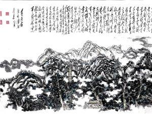 我国书画家黄东雷水墨画创作及欣赏
