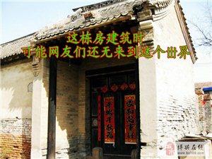 博兴这个村落的房屋 变迁,见证了近一个�F纪的历史。