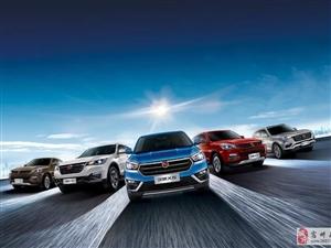 汉腾汽车北京车展实力布局,两款全新品类车型首发亮相,战略合作京东汽车商