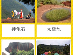 """【新思维】""""五一""""研学游,跟着课本去旅行"""