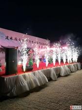 建水天虹文化传媒科技公司庆典活动案例展示
