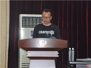 热烈祝贺富顺县书法家协会第十七次会员大会暨换届选举大会隆重举行
