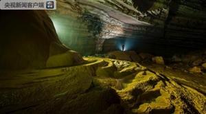 汉中世界级天坑群首个调研报告发布;发现54个天坑